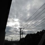 『一夜 明けて』の画像