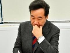 韓国「日本は嘘をよくつくし信用できない」⇒ 韓国政府、安倍首相が示した徴用工解決案を拒否wwww