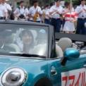 第67回ザよこはまパレード2019 その9(横浜観光コンベンション・ビューロー/スマイル神戸)