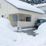 『2000年 2月26日 平賀移動:平賀町・葛川別荘』の画像