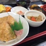 『今日のあべQ(いなり寿司)』の画像