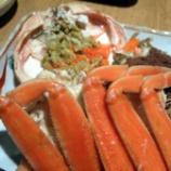 『今年も丹後に蟹の季節がやってきました』の画像