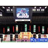 『【求人】☆横浜アリーナのテレビ番組公開収録の誘導案内アルバイトスタッフ大募集中!』の画像