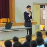 『薔薇の樹苑/H30.11.那珂南小学校 認知症について学ぼう』の画像