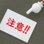 【日本終了】警察官が喫煙少年(15)を注意した結果→最悪の事態に発展!!!.....