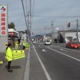 『9月24日(木)町会主催「街頭啓発」が行われました』の画像