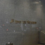 『JR tower hotel nikko sapporo』の画像