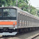 『205系武蔵野線第6陣、205系M28編成社内試運転(11月15日)』の画像