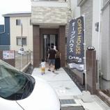『秋のフェア2週目!!スピティ伊丹寺本オープンハウス!!』の画像