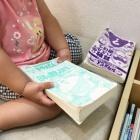 『病院の待合室にドラえもんの本があると絵本に目もくれずドラえもん読むあーちゃん!』の画像