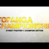 『TOPANGA CHAMPIONSHIP!の巻』の画像