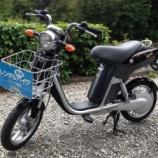 『普通免許でもOK!磐田駅近くにヤマハの電動バイク「EC-03」をレンタルできるサービスがあるらしい』の画像