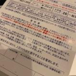 『今週末は神戸マラソン2018に出場します!』の画像
