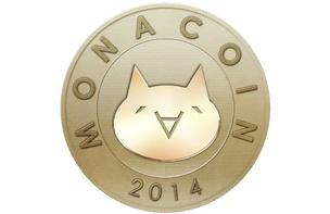 【仮想通貨】モナコイン高騰で久しぶりの1200円台wwwwwwwwww