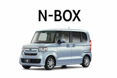 新車販売 N-BOX圧勝=15カ月連続
