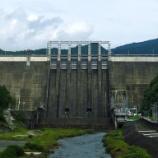 『いつか行きたい日本の名所 早明浦ダム』の画像