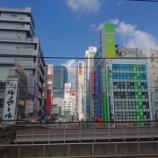 『【写真】 Xperia Z5 Premium 東京の早朝』の画像