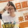 日直島田氏が『メダル50枚以下の会費』でYouTubeメンバーシップを始める模様