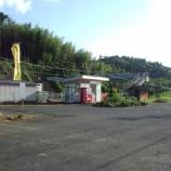 『折口駅 [肥薩おれんじ鉄道]』の画像