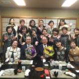 『古澤会頭、斉藤専務理事感謝の会』の画像