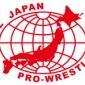 【前売券情報】  下記大会の前売券を、 全日本プロレスオンラ...