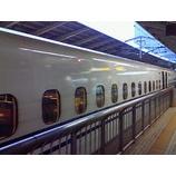『いざ大阪へ』の画像