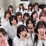 『齋藤冬優花ブログに二期生を含めた欅坂46 21人の集合写真を公開!』の画像