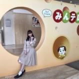 『【乃木坂46】これは凄いわ・・・金川紗耶、スタイルがバグってる・・・』の画像