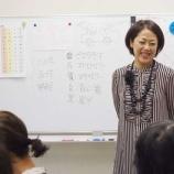 『香川県の高松に「うどん分校」正式に開校します〜☆』の画像