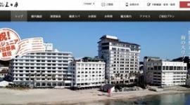 【台風15号】千葉の停電で「ホテル三日月」が大浴場を無料開放
