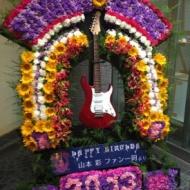NMB48山本彩生誕祭の花が素晴らしい件 アイドルファンマスター