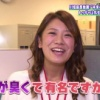 元NMB48福本愛菜がNMB48をクビになっていた事が判明・・・