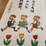 こまてぃの徒然なるままに~3歳差姉妹の子育て日記~