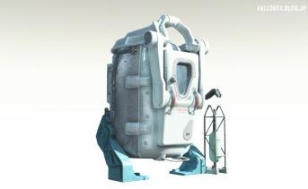 Cryo Pod Guard Station