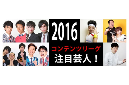 違法アップロードユーザー「せや!東京03公式チャンネルの動画に削除依頼出したろ」のサムネイル画像