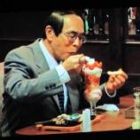 『男のくせにパフェとか食う奴の心理wwwwwwwwwwwwwwwwwwwwwwwww』の画像