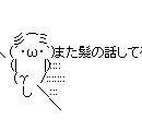 競泳 池江選手「ありのままの自分を見て。髪の毛がないことは恥ずかしいことじゃない」SNSで短髪姿公開