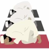『お前ら「宗教とか怪しい!」イスラム教と仲良くなったボク「うわぁ…最悪」』の画像