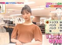 小栗有以出演「ヒルナンデス!」キャプチャなどまとめ!【3色ショッピング】