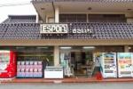 『予想外』のガチャガチャがある!~京阪電車私市駅、エスポアきさいちの店舗前~