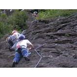 『雲仙・牛首岩岩登り』の画像