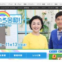 テレビ東京『なないろ日和!』に出演!?3月1日の放送を楽しみにお待ちください♪