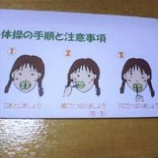 『小学生でも小顔が流行。』の画像