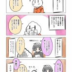 漫画描きポルリンの(本音)ぽろりん喫茶