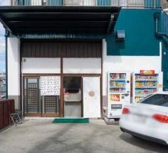 辻子につくってたテイクアウト専門店「満天からあげ」がオープンしてる