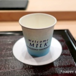 『『鮨わたなべ札幌店』でランチ』の画像