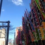『大阪→仙台』の画像