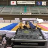 『東北高等学校 新体操選手権大会』の画像