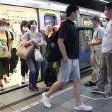 『【台湾最新情報】「台湾、コロナ防疫措置全面解除」』の画像