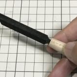 『ゴッドハンドのスジ彫りヤスリを実製作投入です』の画像